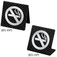 禁煙サイン(両面) SS-109