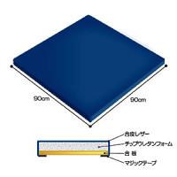 レザーマット(3cm厚)  ブルー