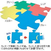 EVAパズルマット  ブルー