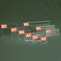 PET L型カード立 A9 52×37