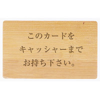 木製プレート BD-4(無地)