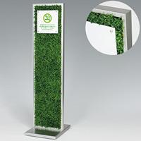 造花サインスタンド 全面グリーン(片面仕様) 面板サイズ:W210×H210 (56680-1*)