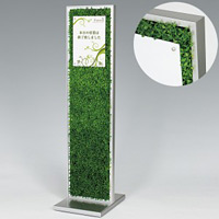 造花サインスタンド 全面グリーン(片面仕様) 面板サイズ:A4タテ(W210×H297) (GR2710) ※受注生産品