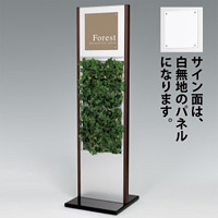 造花サインスタンド 木目調グリーン カラー:木目ダークブラウン (GR2707) ※受注生産品