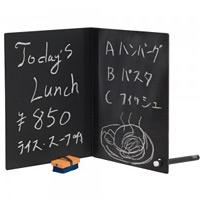 ノート黒板 チョークホルダーカラー:黒 (G0041-2*)