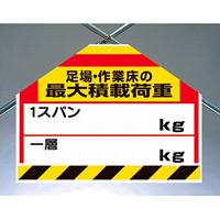 筋かいシート 1スパン一層 (空欄) (342-67)