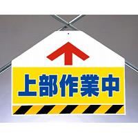 筋かいシート両面印刷 上部作業中 (342-72)
