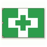 安全衛生旗 (小) (372-09)