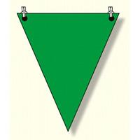 三角旗 緑無地 (372-63)