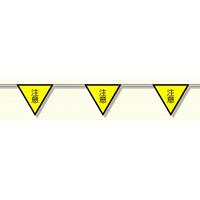 三角旗 (10連) 注意 (372-71)
