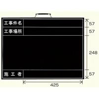 撮影用黒板 (横型) 年月日なし (373-12)