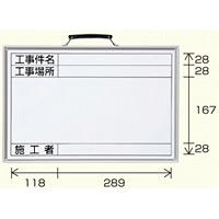 撮影用ホワイトボード (373-19)