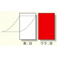 顔写真用マグネットケース 裏:赤色 (373-271)【10個入】