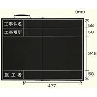 折りたたみ式撮影用黒板 (373-91)