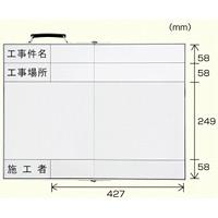 折りたたみ式撮影用ホワイトボード (373-92)