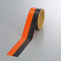 蛍光トラテープ (セパ付) 直線タイプ 50mm幅×5m巻 (374-09)