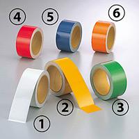 反射テープ (セパ付) 50mm幅×10m巻 カラー:(1)白 (374-36)