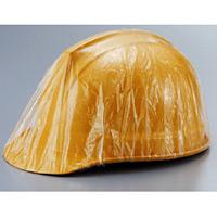 ヘルメットカバー10枚1組 (377-72)