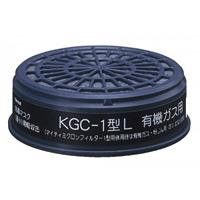 防毒マスク用吸収缶 有機ガス用 (379-11)