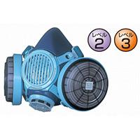 半面形防じんマスク レベル2・レベル3 (379-32)