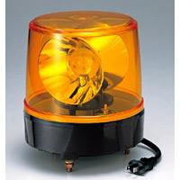 回転灯 100V (387-15)