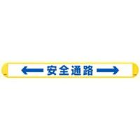 MB安全通路横 (389-58)