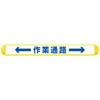 MB作業通路横 (389-59)