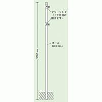 埋込用ポール (ボルト止め用) 鉄 60.5φ×3300 (395-02)