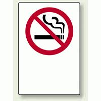 JIS規格安全標識 (ステッカー) 禁煙マークのみ 5枚入 (803-33A)
