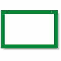 吊り下げ式表示板 フチ色 緑 アクリル 300×450×3 (807-30)