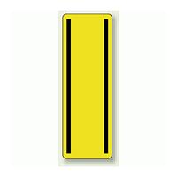 黄無地 短冊型ステッカー (タテ) 360×120 (5枚1組) (812-51)
