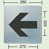 吹付け用プレート 矢印 (大) ブリキ板 360×360 (819-36A)