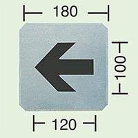吹付け用プレート 矢印 (小) 亜鉛メッキ鋼板 180×180 (819-38A)