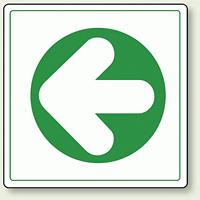 床貼用ステッカー 矢印 (819-48)
