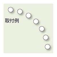 ドア開閉表示ステッカー 白 (丸型) (819-63)