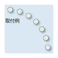 ドア開閉表示ステッカー 蓄光 (丸型) (819-65)