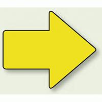 矢印ステッカー 黄色 4枚1組 (819-70)