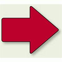 矢印ステッカー 赤 4枚1組 (819-71)