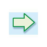 蓄光矢印ステッカー 緑 蓄光ステッカー 100×120 (824-53)