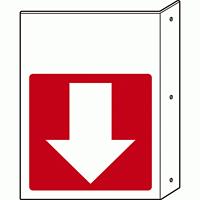 余白・下矢印 突出し標識 (825-84)