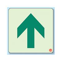 矢印緑矢印 避難口・通路誘導標識 (蓄光ステッカー) 300×300 (829-14A)