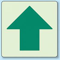 ↑ (矢印のみ) 床面貼付蓄光ステッカー 350 ×350 (829-17)