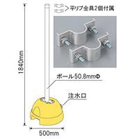 3WAYベース 50.8mmФ用セット ポール・平リブ用金具2個付 (834-022set)