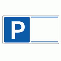 パーキング標識 P空白 300×600 エコユニボード (834-29)