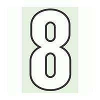 路面用番号表示 8 合成ゴム 280×1.2mm厚 (834-58)
