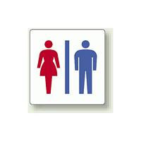 ピクトサイン 男女共用 100mm角・2枚1組 (839-10A)