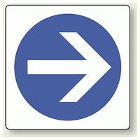 ピクトサイン 矢印 100mm角・2枚1組 (839-15A)