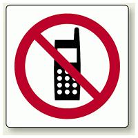 ピクトサイン 携帯電話使用禁止 100mm角・2枚1組 (839-37)