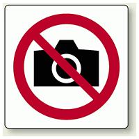 ピクトサイン 撮影禁止 100mm角・2枚1組 (839-38)