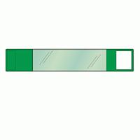 差替楽々・面ファスナー式ワンタッチ腕章 緑 (848-63)